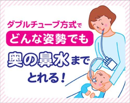 丹平製薬『ママ鼻水トッテ』