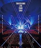 東方神起 LIVE TOUR 2019 ~XV~[Blu-ray/ブルーレイ]