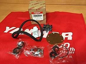 Yanmar OEM K28377-42500 Sea Water Pump Repair Kit 2GM20F-YEU 3GM30F-YE