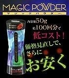 マジックパウダー ナチュラルブラック 50g