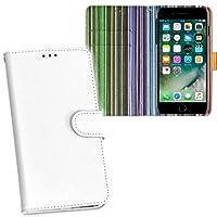 igcase iPhone 8 専用ケース 手帳型 スマホカバー 外面ホワイト 裏面プリント 裏 内側 内面 スマホ カバー カバー レザー ケース 手帳タイプ フリップ ダイアリー 二つ折り 革 内側デザイン 000201 クール ボーダー カラフル
