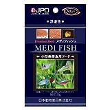 ニチドウ メディフィッシュ 小型熱帯魚用 - - -