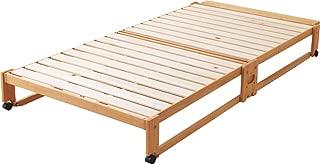 エムール 折りたたみ ヒノキすのこベッド ワイドシングル 日本製