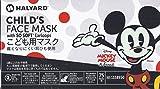 ハリヤード ディズニー 子供用マスク 75枚入
