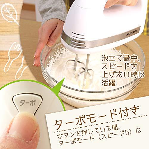 IRISOHYAMA(アイリスオーヤマ)『ハンドミキサー(PMK-H01-W)』