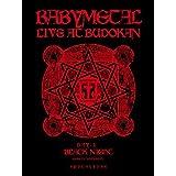 BABYMETAL:LIVE AT BUDOKAN ~BLACK NIGHT APOCALYPSE~