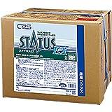 シーバイエス 樹脂ワックス ステイタスEX 18L