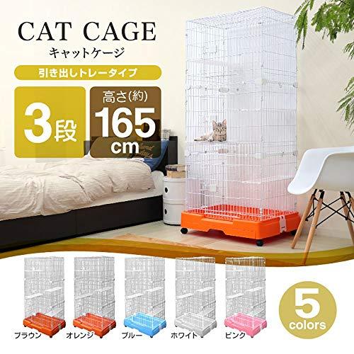 WEIMALL猫ゲージペットケージキャットケージ3段引出トレイタイププラケージ(ホワイト)