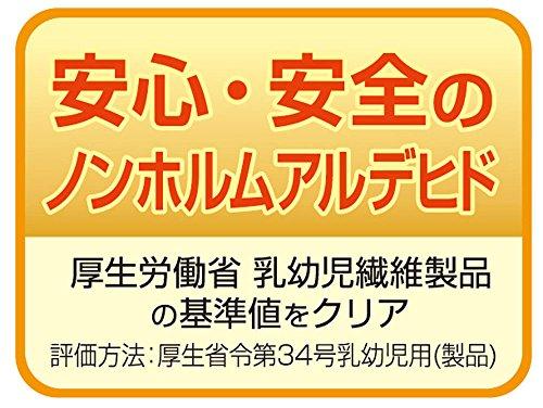アイリスオーヤマ『極厚ジョイントマット(大判サイズ)8枚セット(JTMR-68)』