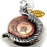 SOLID DESIGN SD-329 コインフェザーフレームペンダント (一銭銅貨)