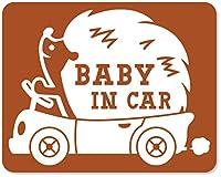 imoninn BABY in car ステッカー 【マグネットタイプ】 No.37 ハリネズミさん (茶色)