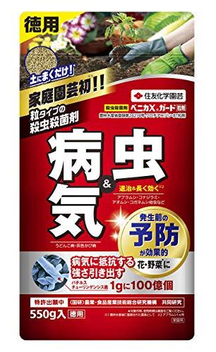 住友化学園芸 殺菌殺虫剤 ベニカXガード粒剤 550g