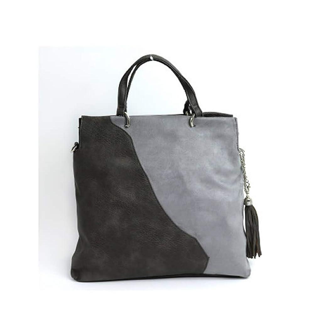 意図のりやさしいトートバッグ バイカラー レディース 通勤 スウェード 2way ショルダーバッグ スエードパートナー Magical Fairy:bag-be-6559038