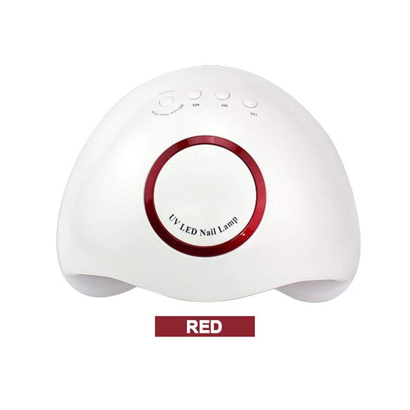 カプラー施設従事する48W24ランプビーズ第3ギアタイミング無痛モードジェルネイルライトポリッシュ硬化乾燥機,Red