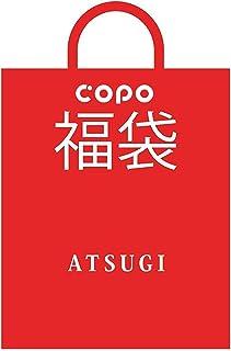 (アツギ)ATSUGI 福袋2020 レディース パンスト タイツ 福袋