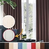 窓美人 完全遮光 特殊コーティングカーテン &UV・遮像レースカーテン 各2枚 幅100×丈135(133)cm ストライプ柄 ブラウン+チョコレート 断熱 遮熱 防音 形状記憶付 紫外線カット