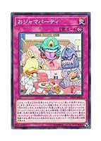 遊戯王 日本語版 DP19-JP024 Ojama Pajama おジャマパーティ (ノーマル)