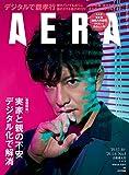 AERA12/30-1/6号