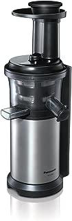 パナソニック ジューサー ビタミンサーバー シルバー MJ-L500-S