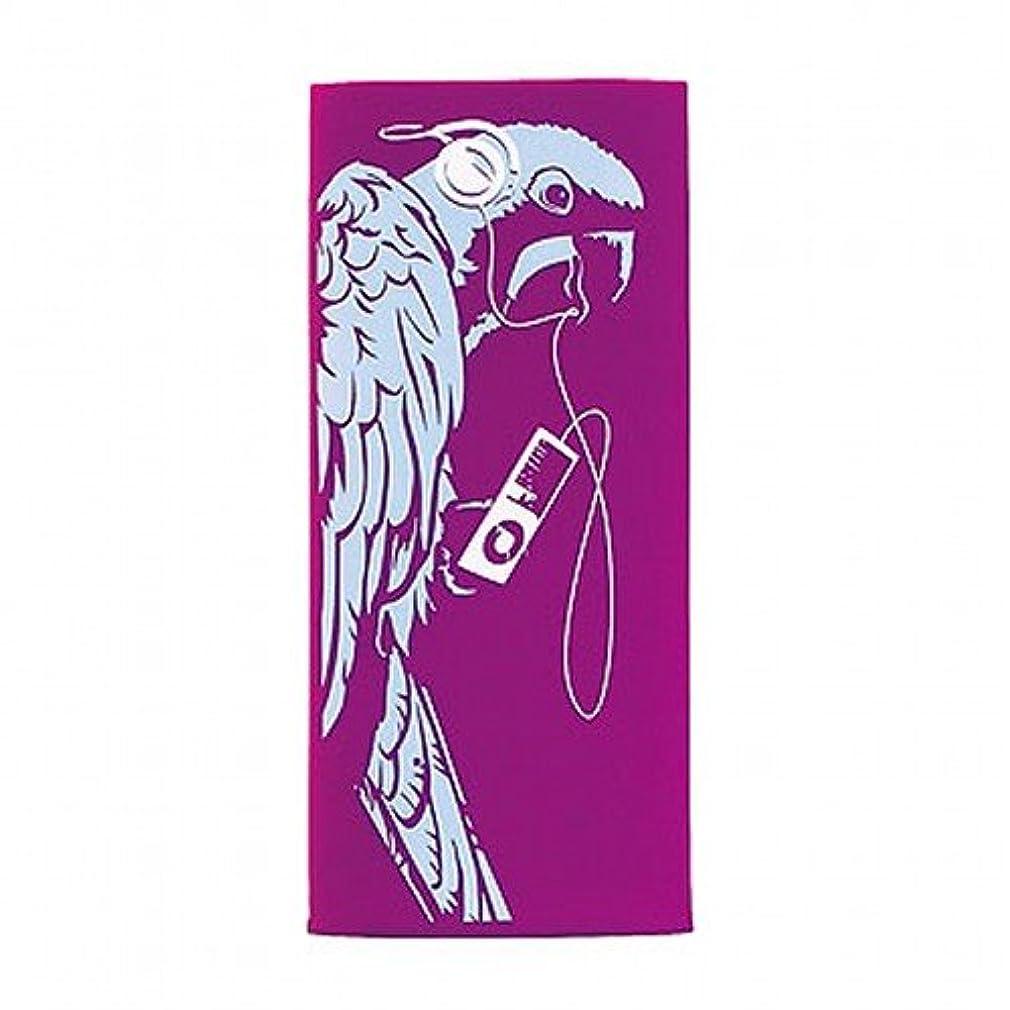 ガチョウカニ悩むシグマAPO eino シリコンジャケットセット for iPod nano 4G コスミレコンゴウインコ EIAS05AL