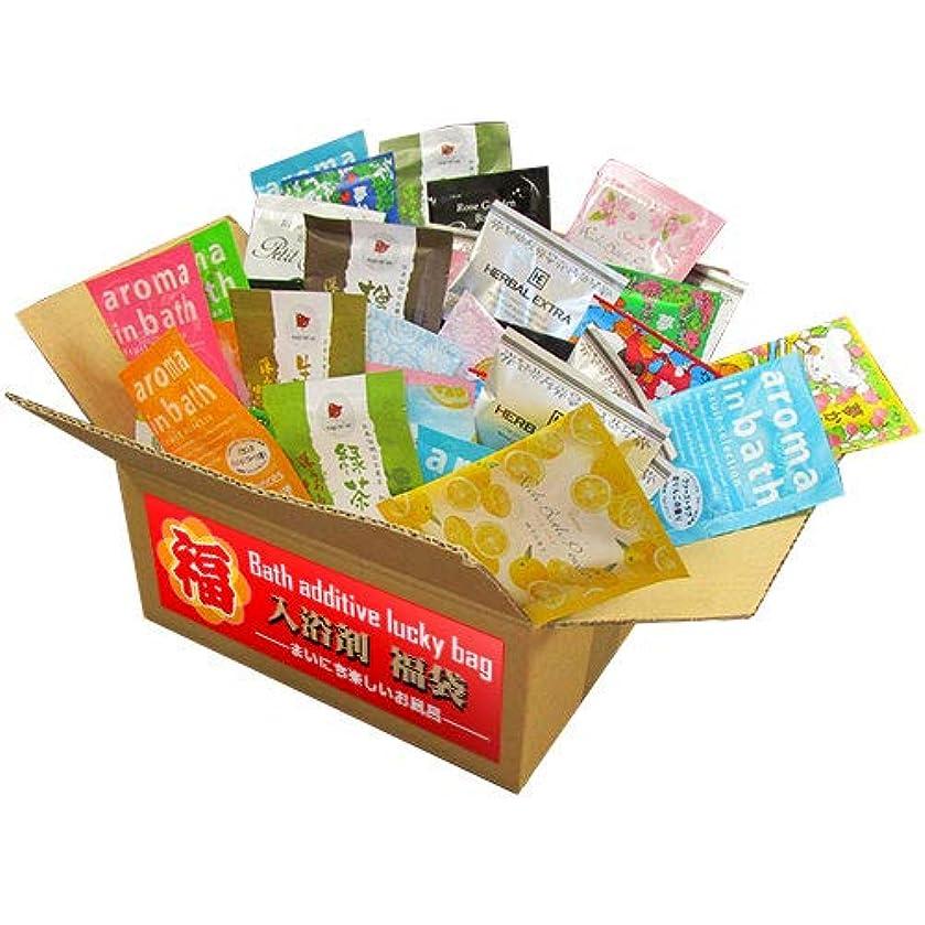植物の空白著作権日本製 入浴剤 福袋 おたのしみ おまかせ100個セット