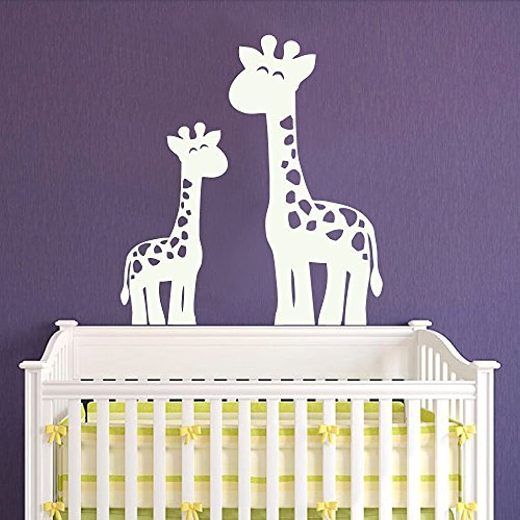 Wall Decal Decor Giraffe Wall Decal - Vinyl Mom and Baby Giraffe Wall Stickers - Oversized Large Giraffe Wall Decal - Jungle Safari Vinyl Wall Art(24.5