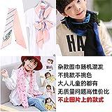 Sra. Qiu cálido bufanda bufandas de color sólido de fábrica las mujeres regalo al por mayor directa, bufandas Varios de pelo al azar Tamaño El tamaño no es la mercancía, (B385) para adultos es de unos