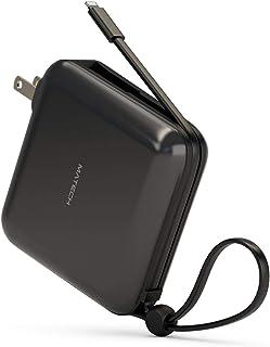 MATECH LightCell+ 10000mAh モバイルバッテリー【ケーブル内蔵/AC コンセント付 一体型/折り畳み式プラグ/MFi認証済】iPhone&Android対応【国内2年保証】