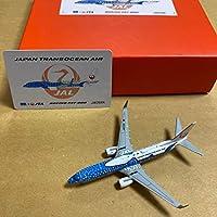 JCwings 1400 JTA B737-800 2代目ジンベエジェット特別塗装機 沖縄美ら海水族館