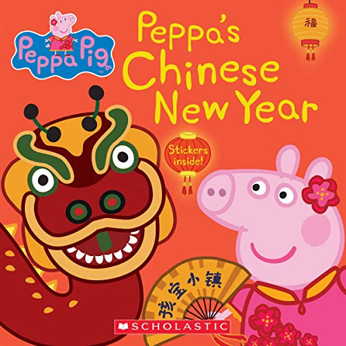 Peppa's Chinese New Year (Peppa Pig 8x8 #21)