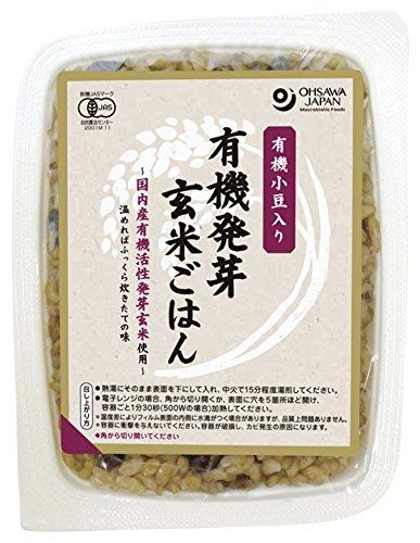 有機小豆入り発芽玄米ごはん