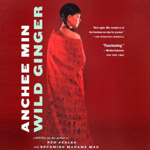 Wild Ginger audiobook cover art