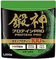鍛神(キタシン) プロテイン PRO ホエイプロテイン 抹茶風味 30回分 1kg