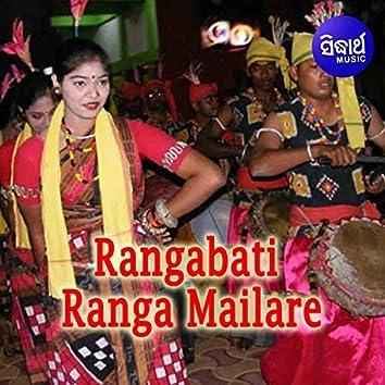 Rangabati Ranga Maila