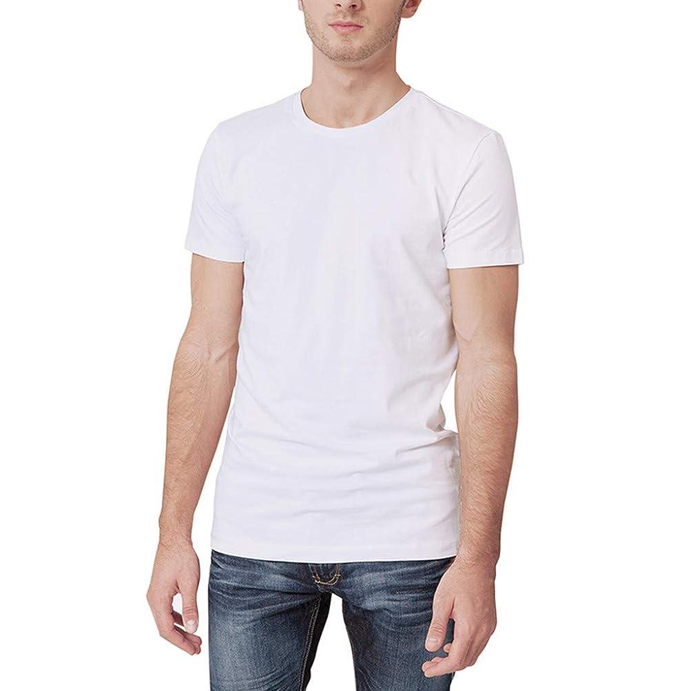 草ギャラントリーグリット[シャオメイスター] tシャツ 半袖 メンズ 春 夏 ファッション プリント Oネック シャツ トップ