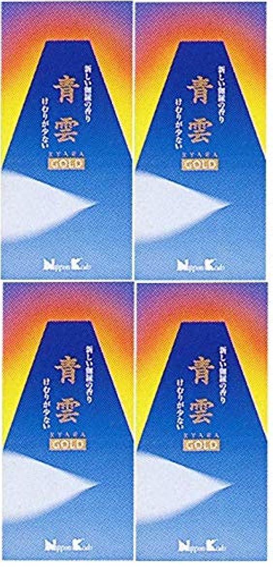 休み有罪離れた【まとめ買い】青雲 ゴールド バラ詰 #21101×4個