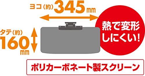 ミラリードカーサンバイザースライドバイザースクリーン4スモーク/ブラック汎用SZ-68