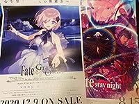 劇場版 Fatestay night HF 第三章 ポスター2枚セット
