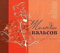 Melodii Valsov-Waltz Melodies