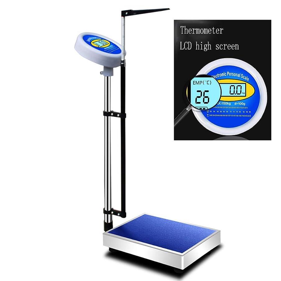批判的ヘッジ予測機械式体重計、医療用体重計、取り外し可能な身長計、LCDスクリーン、読みやすい、2?150 kg / 330 lbs、学校病院の美容院フィットネス家族の体重計