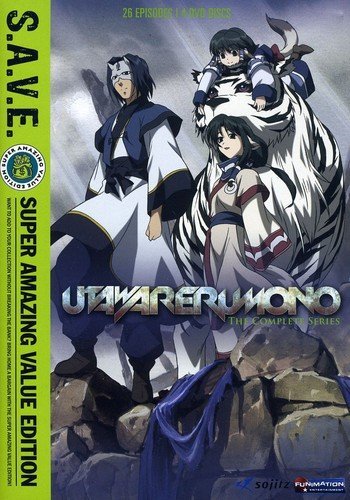 Utawarerumono - The Complete Series Box Set S.A.V.E.