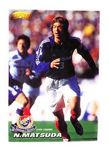 2002カルビーサッカー日本代表【09松田直樹】レギュラーカード
