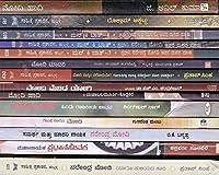 Modi Kit (Set Of 14 books)