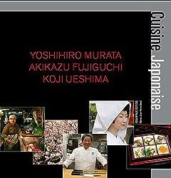 cours de cuisine japonaise paris sushi asiatique - Cours Cuisine Japonaise Paris
