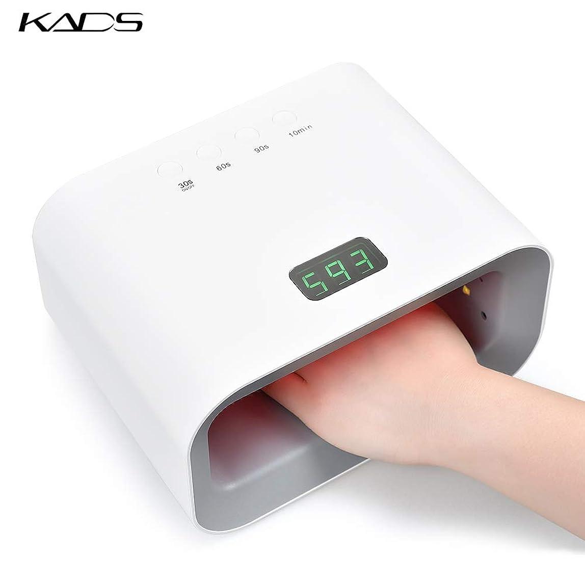 裸ウィザード物思いにふけるKADS LEDネイルドライヤー UV/LEDライト 90W 美白機能付き 3段階タイマー設定 高速硬化 硬化用ライト ランプ ジェルネイル用 赤外線検知