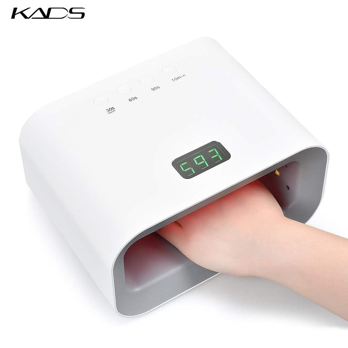 スキームアスリートセクションKADS LEDネイルドライヤー UV/LEDライト 90W 美白機能付き 3段階タイマー設定 高速硬化 硬化用ライト ランプ ジェルネイル用 赤外線検知