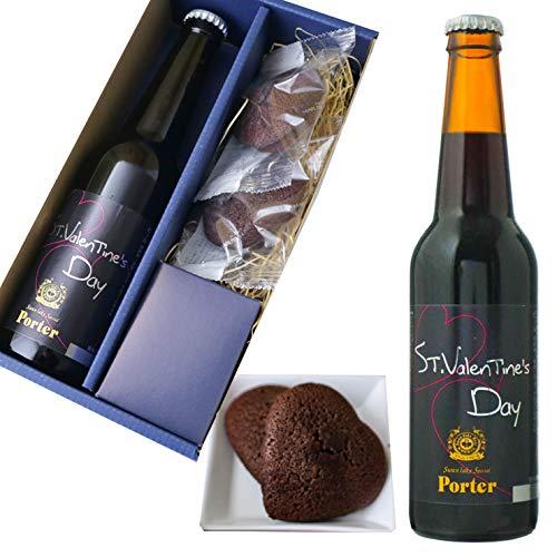 バレンタイン チョコレート ビール クラフトビール 上質なチョコレートフィナンシェと世界一受賞チョコレートモルトも使用した クラフトビール (ポーター)のバレンタイン限定セット 手提げ袋付き