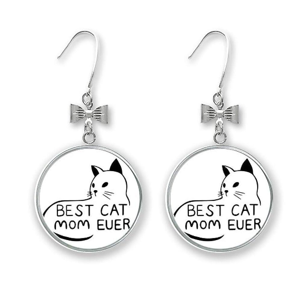 数学的な米国全滅させるこれまでに最高のお母さん猫引用自作デザイン ボウピアスドロップスタッドピアスフック