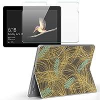 igsticker Surface Go/Surface Go 2 専用スキンシール ガラスフィルム セット 液晶保護 フィルム ステッカー アクセサリー 保護 050064