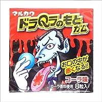 丸川製菓 ドラQラのもとガム 8粒×18個